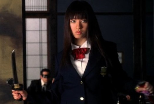 Image result for gogo yubari