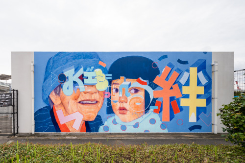 """supersonicart:POW! WOW! JAPAN! 2016 Recap.During the week of October 17th through the 22nd, 2017, the 2nd annual POW! WOW! JAPAN! took place on the streets of Kobe, Japan. Murals, skate exhibition showcases, educational talks and more were all part of the experience which seeks to engage with a broader audience through the process of creation.Murals, installations and more were created by visual artists from around the world, including: Persue, Push, Jeff Gress, Jasper Wong, Sam Rodriguez, Luise Ono, Caratoes, Cinta Vidal, John """"Prime"""" Hina, Kami and Sasu of Hitotzuki, Ryuichi Ogino and Kensuke Takahashi.Take an extended look at all of the action below with stunning photographs from Brandon Shigeta:Keep reading"""