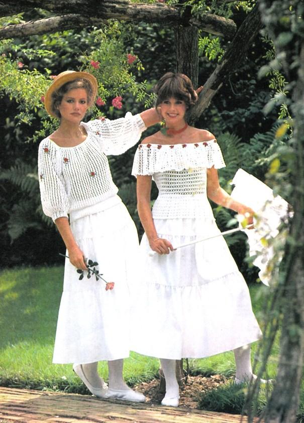 e7819b565d89f Women's Fashion, 1978 – Vintage Stuff