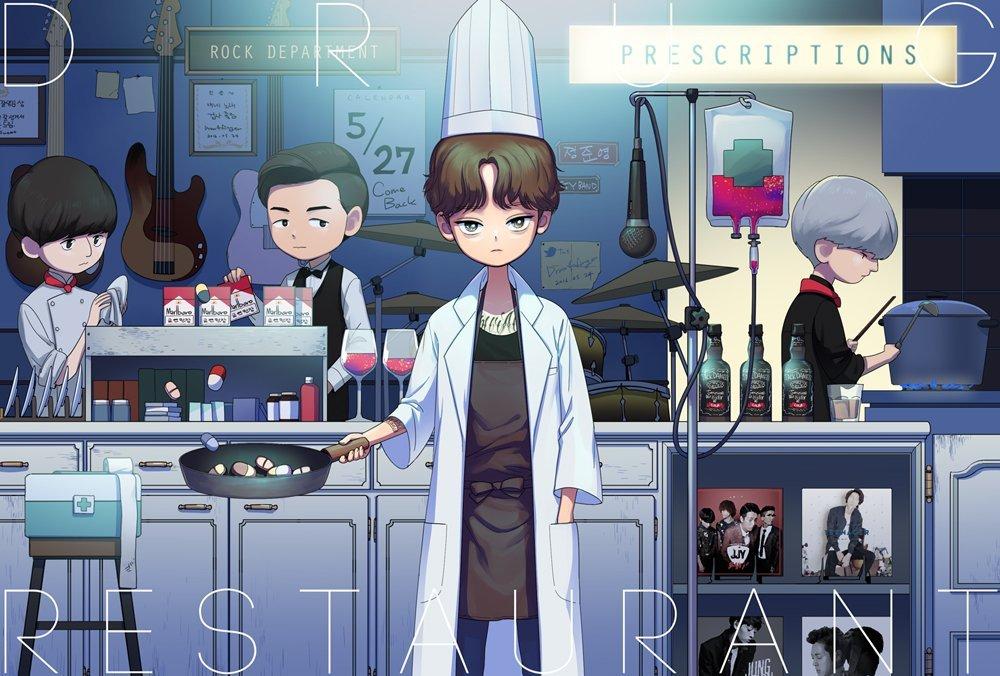 Imagini pentru drug restaurant