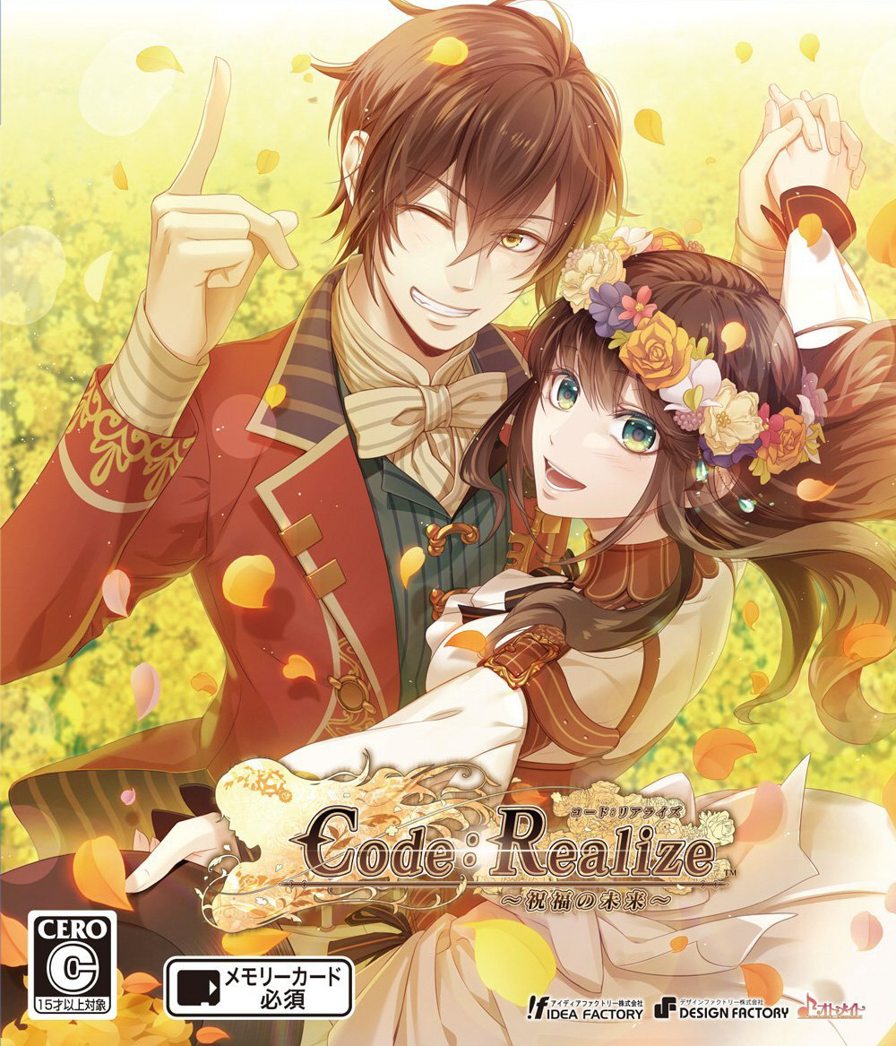 Image result for code realize bouquet of rainbows