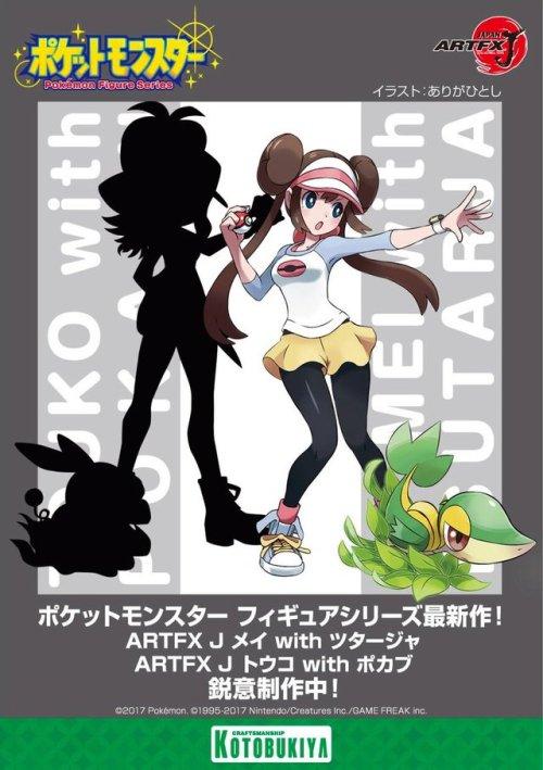 コトブキヤ『ポケットモンスター』フィギュアシリーズ、 「ARTFX J メイ with ツタージャ」のイラスト公開です! コトブキヤブースでは原型も展示中ですよっ! トウコもお楽しみに〜