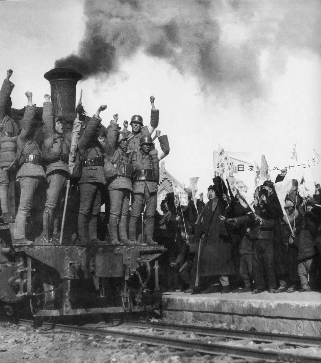 Chinese Nationalist Troops Leaving For The Front Taiyuan