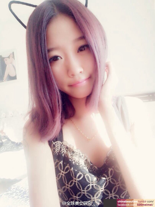 beautiful asian girls tumblr