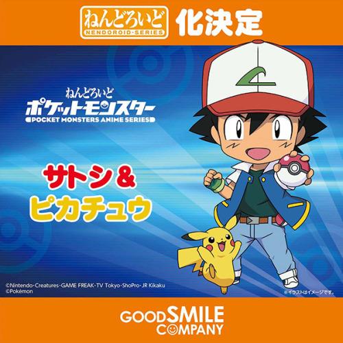 Good Smile CompanyPokémon Nendoroid Ash & Pikachu