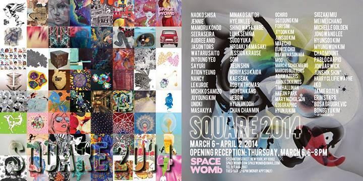 square2014
