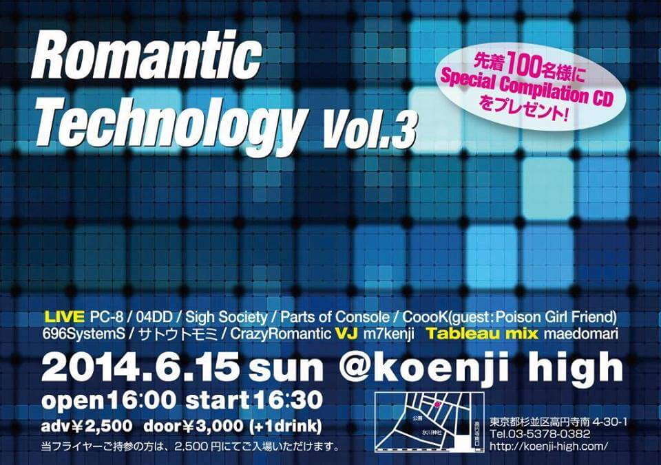 Romantic Technology Vol.3 @ Koenji High