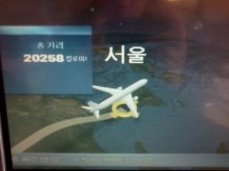 Esta es la distancia entre Francia y Corea del Sur