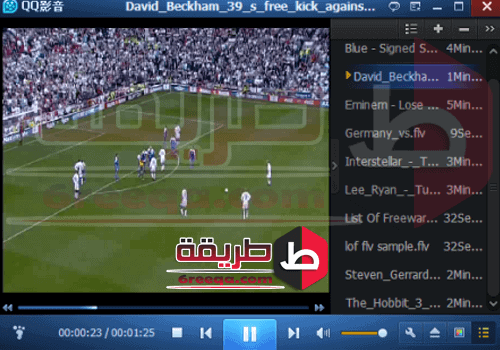 تحميل مشغل الفيديو كيوكيو بلاير Qq Player 2018 عربي مجانا