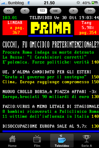 DCmC televideo