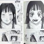 《七つの大罪》ギーラの顔の落書きが違う