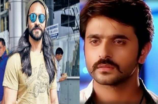 Image result for prithvi ballav serial cast