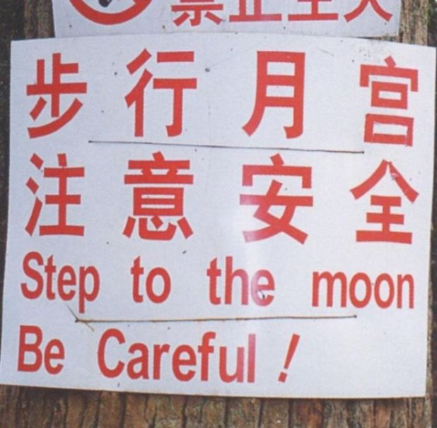 15 Hilarious Translation Fails To Make You Laugh