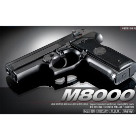 [AGF/T1C] M8000 Cougar Type Low Power Airsoft Pistol (Spring-Powered)