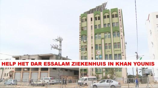 Help het Dar Essalam Ziekenhuis