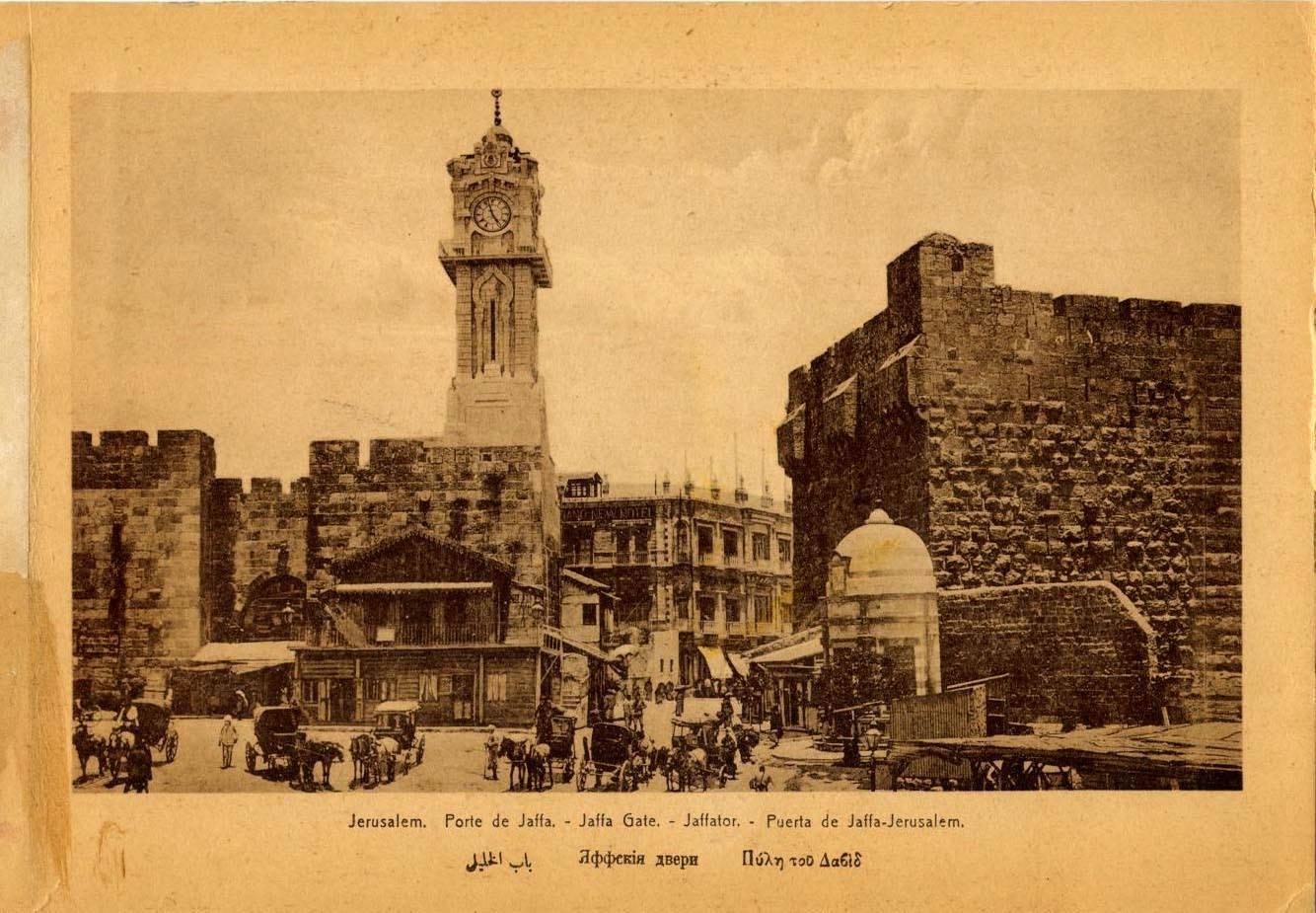 Jeruzalem Jaffa Gate 1890