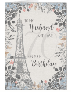 To My Husband With Love - Sweet 70th Birthday Card