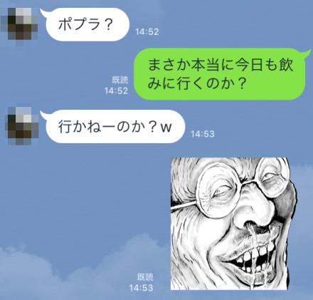 IMG 8100
