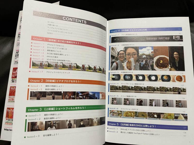 iphone only-video editing-book-2