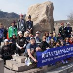 Chinese Immersion students at the Great Wall of China.