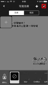 20141012095048