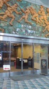 野球体育博物館@東京ドーム