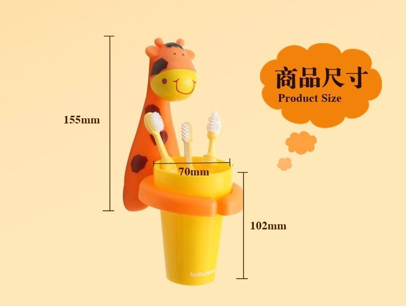 Toothbrush Rinse Cup Holder With Cut (end 1/6/2017 12:15 PM
