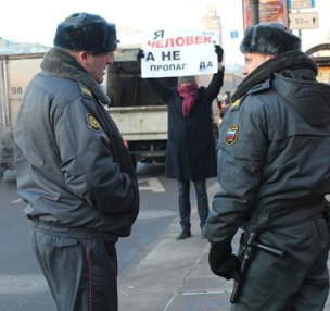 Police at protest in Moscow. (Photo courtesy of Russian LGBT Network on Facebook)