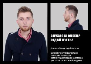 """""""Listen to Queen? Five years in prison"""" states this poster opposing Ukraine's proposed law against """"gay propaganda."""" (Photo courtesy of stop.hate.in.ua)"""