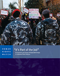 HRW lebanon062013_reportcover