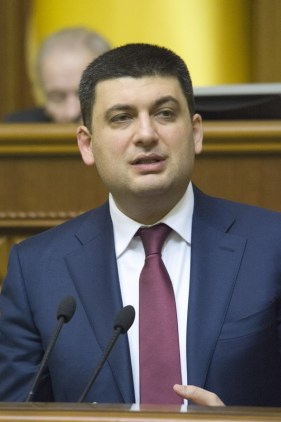 Volodymyr Groisman, speaker of the parliament. (Photo courtesy of Rada.gov.ua)