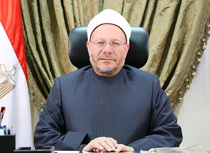 Grand Mufti Shawki Allam (Photo courtesy of Mamba Online)