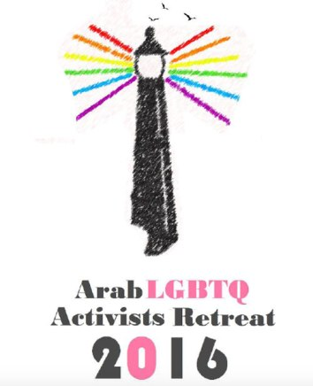 Logo for Arab LGBTQ Activists Retreat Summit