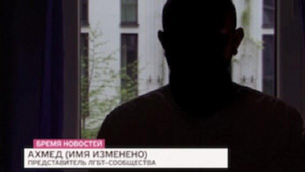 Man who was detained at secret prison in Chechnya tells about the experience -- anonymously -- on German television. (Photo courtesy of News.com Australia)