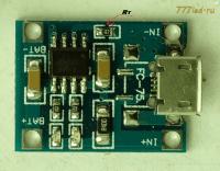 Изменение тока зарядки модуля TP4056