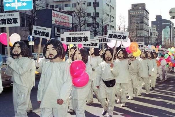 17958f45b Japanese doomsday cult Aum Shinrikyo members w… – History