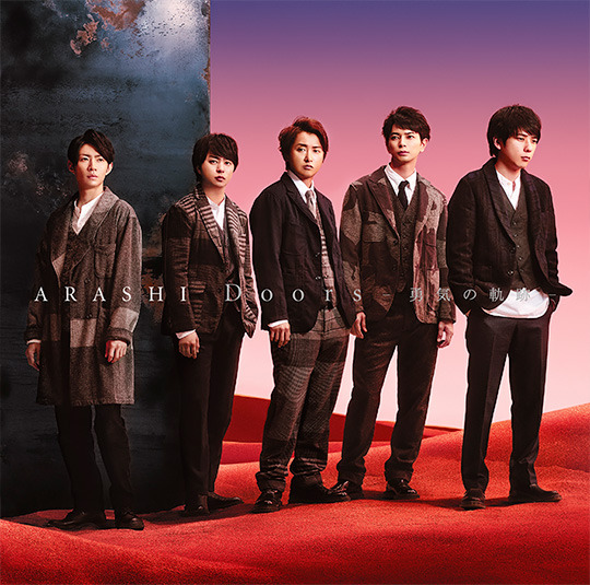 "Arashi >> Album ""Untitled"" - Página 7 Tumblr_oxwe9o5mgu1sziljno2_540"