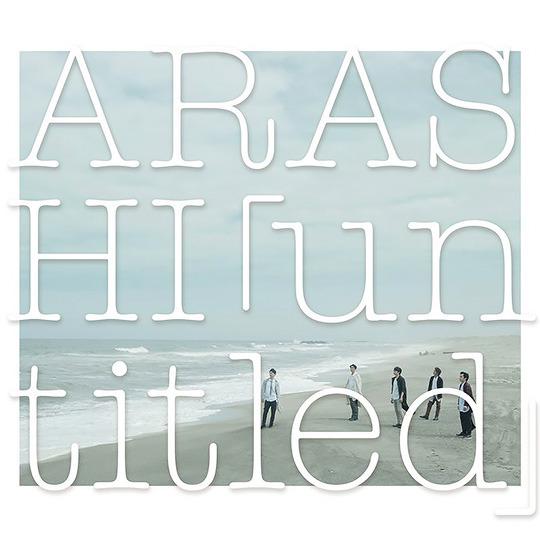 "Arashi >> Album ""Untitled"" - Página 7 Tumblr_owp87pF9WY1sziljno1_540"
