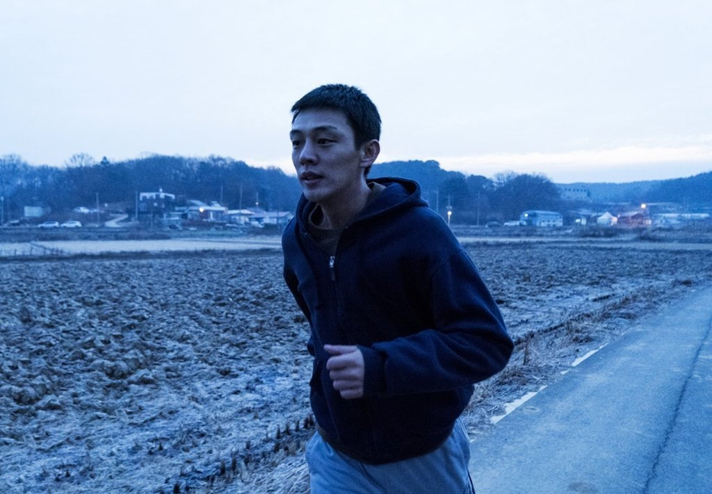 Resultado de la imagen para Burning (버닝 (Beoning)), Dir. Lee Chang-dong