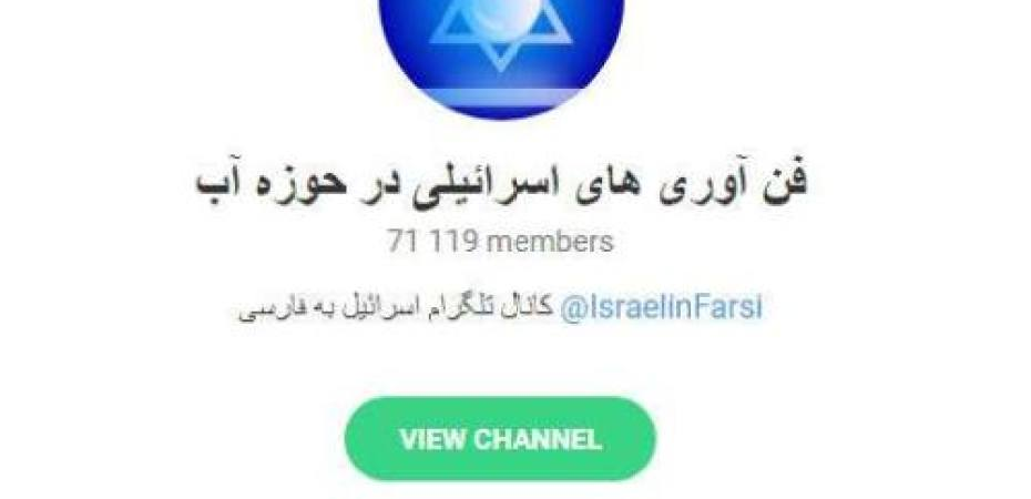 🚰 The Israeli Telegram channel that was launched only yesterday