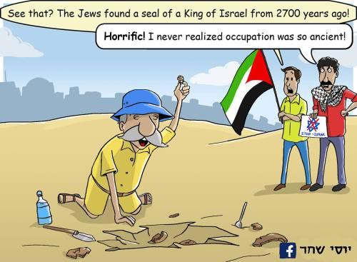 """Résultat de recherche d'images pour """"A great cartoon showing the blindness anti-Israel activists tend to display."""""""
