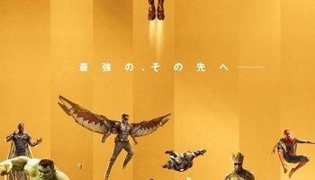 Marvel studios 10th anniversary poster! u2013 marvel