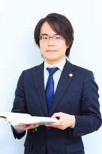 山下江法律事務所 弁護士 山口卓