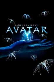 อวตาร (2009) Avatar