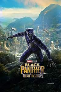 แบล็ค แพนเธอร์ (2018) Black Panther