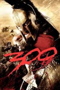 300 ขุนศึกพันธุ์สะท้านโลก (2007)