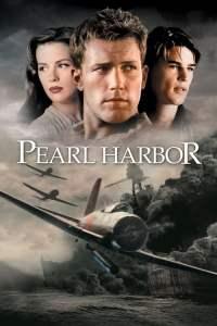 เพิร์ล ฮาร์เบอร์ (2001) Pearl Harbor