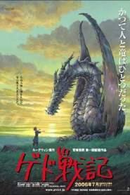 ศึกเทพมังกรพิภพสมุทร (2006) Tales from Earthsea