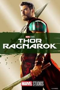 ธอร์: ศึกอวสานเทพเจ้า (2017) Thor Ragnarok