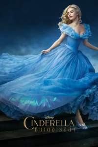 ซินเดอเรลล่า (2015) Cinderella